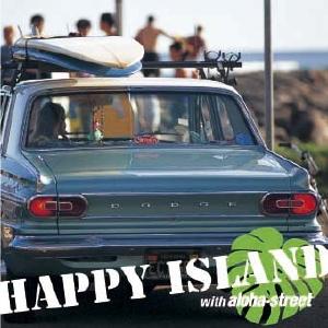 happy_island_final.jpg